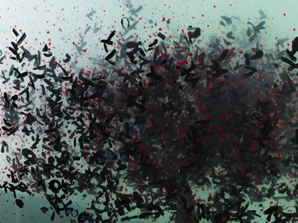 Если смотреть на каждое стекло отдельно, то это бесформенное облако точек и полосочек.